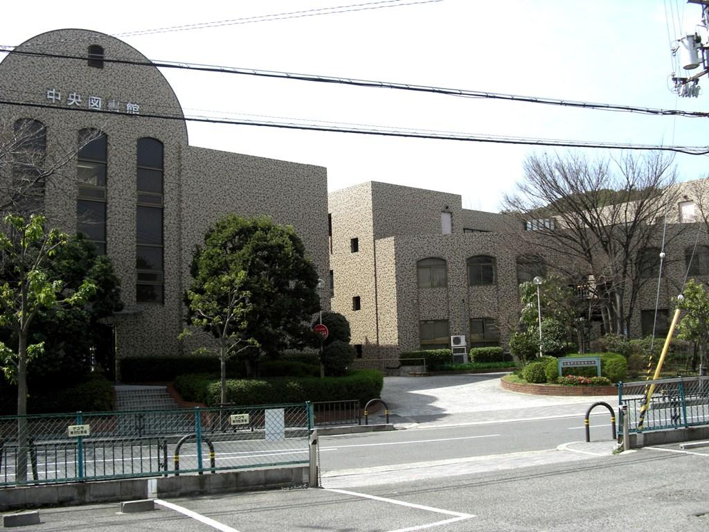 藍野学院短期大学